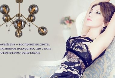 Natali-Kovaltsev-lampy-i-svetilniki