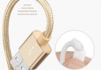 USB-kabel-NOHON-dlya-zaryadki-i-peredachi-dannyh-iPhone