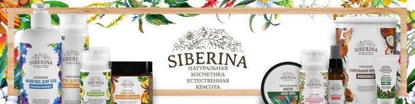 Krem-dlya-lica-SIBERINA