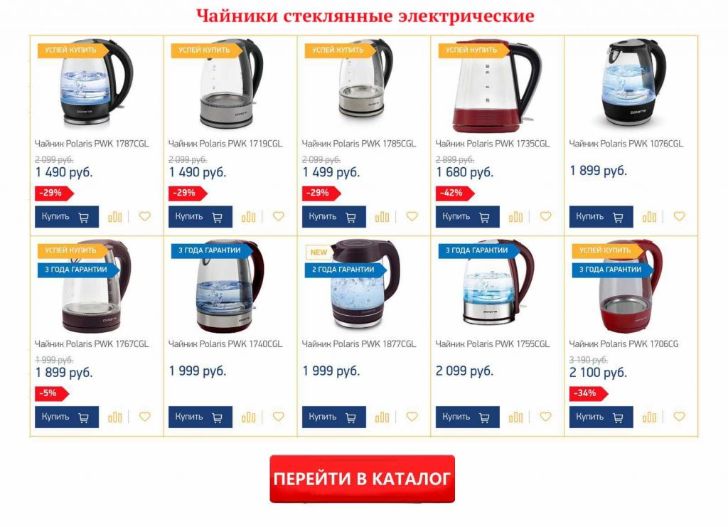 Preimushchestva-steklyannogo-elektricheskogo-chajnika