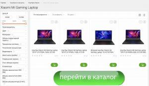 Igrovoj-noutbuk-Xiaomi-Mi-Gaming-Laptop-2019