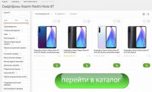 Redmi-Note-8T-0byudzhetnyj-smartfon-s-podderzhkoj-NFC