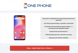 Xone-Phone-smartfon-ceny