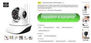 Besprovodnaya-Ip-kamera-bezopasnosti-Wifi-PTZ-1080P